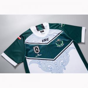 comprar Camiseta All Stars Maori Rugby 2019 Indigena