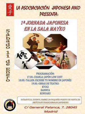 Dia 11 de Enero Jornadas japonesas - Madrid (Arganzuela)