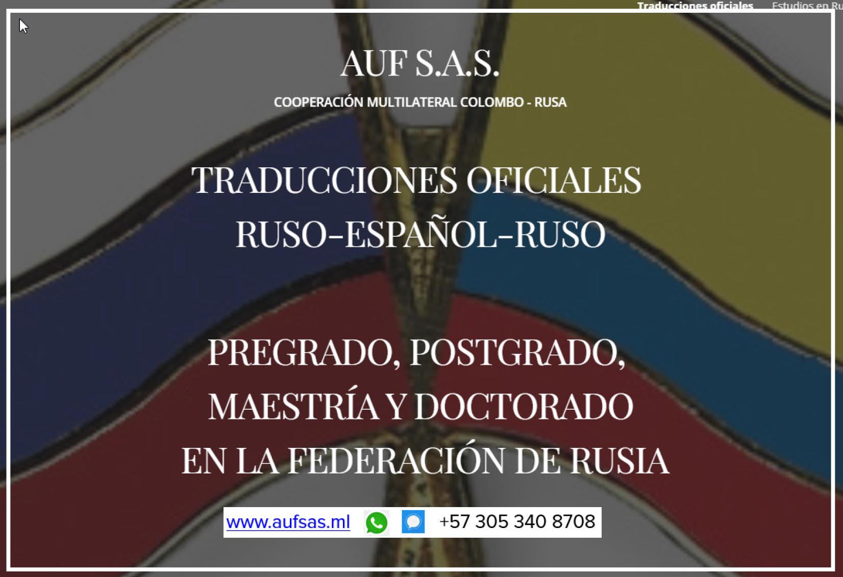 Estudios de pregrado y postgrado en el extranjero